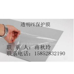 供应苏州PE保护膜太仓保护膜宁波铝合金PE保护膜