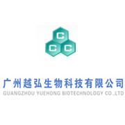 植物血球凝集素(PHA)