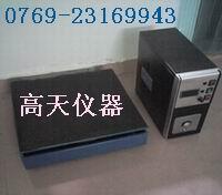 高天正弦波单向电磁振动台|电磁振动台|振动测试仪