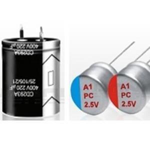 供应铝电解电容,铝电解电容器