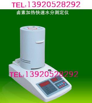天津玉米水分检测仪