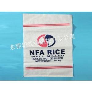 供应长期销售东莞编织袋专业报价东莞编织袋华威编织袋