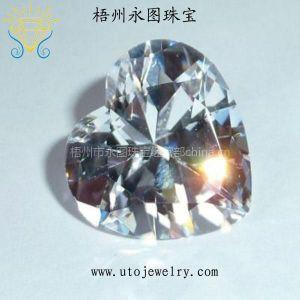 供应永图珠宝直销优质白色锆石人造宝石