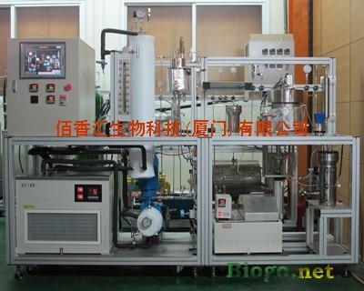 BSI二氧化碳CO2超临界萃取装置