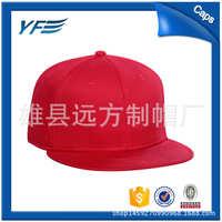 2016新款情侣帽子定制光板纯色街舞平檐嘻哈帽欧美棒球帽子批发
