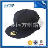 厂家直销欧美光板纯色平檐嘻哈街舞棒球帽男女帽帽子定做批发