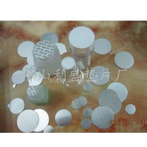 供应铝箔垫片、PE垫片、PS泡沫垫片、EVA发沁垫片、不干胶铝箔垫片