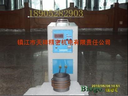 生产实验室用的高频感应熔炼炉,熔铜炉