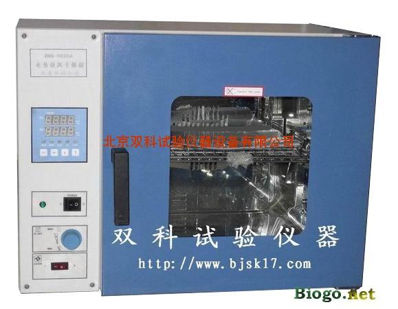 台式烘箱/高温箱/烤箱/高温烘箱/鼓风干燥箱/电热干燥箱