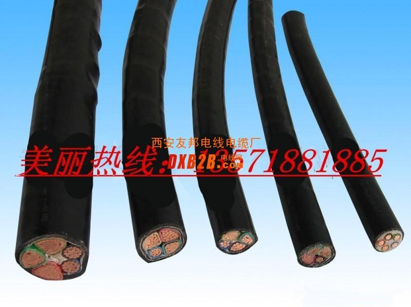 重庆KVV控制电缆/KVVP屏蔽控制电缆厂家价格图片