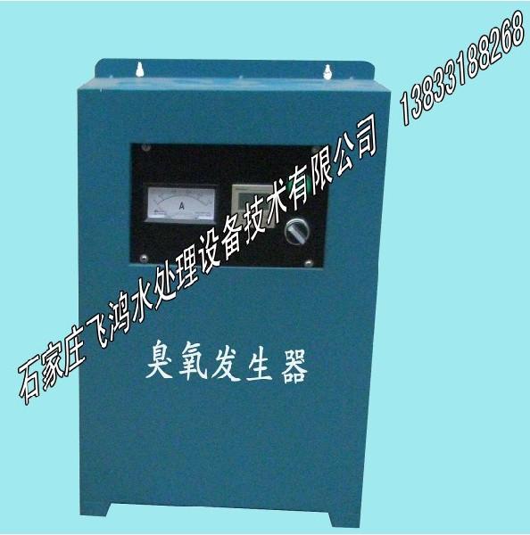 臭氧发生器,石家庄臭氧发生器,臭氧发生器报价,山西臭氧发生器供应商