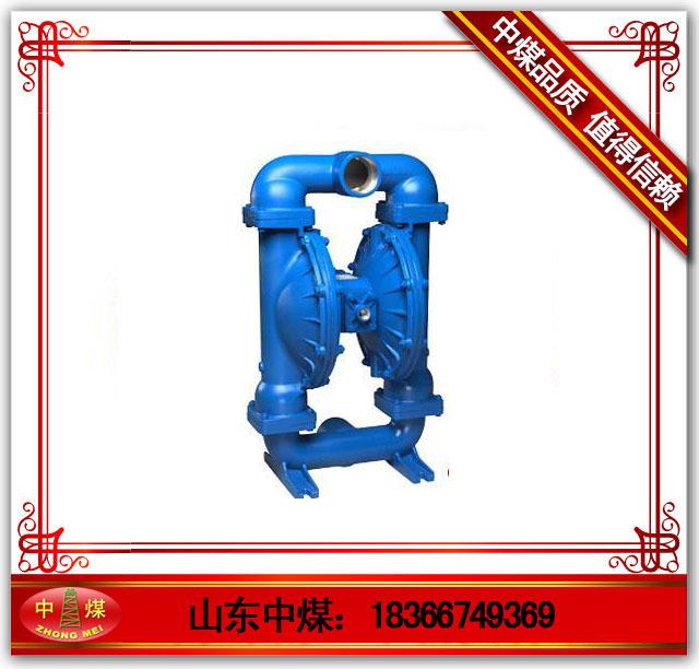 BQG-250/0.45气动隔膜泵气动隔膜泵生产隔膜泵