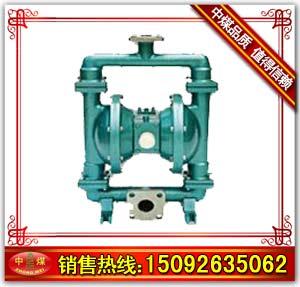 QBY气动隔膜泵(铸铁),QBY气动隔膜泵(铝合金)