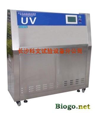人工加速老化试验箱,UV光老化试验箱,材料老化试验箱