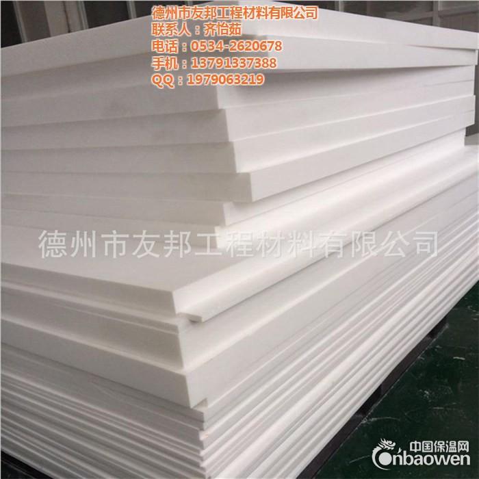 聚四氟乙烯板聚四氟乙烯板垫厚聚四氟乙烯板