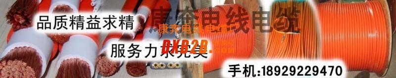 供应70平方阳极线,120平方阳极线,200平方电焊线