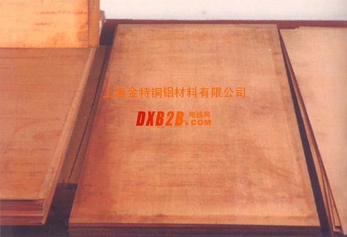 C5210磷青铜板,高精磷青铜板,C5100磷青铜板