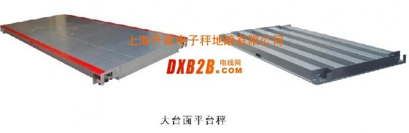 上海朗科20吨平台秤主营重型电子平台秤