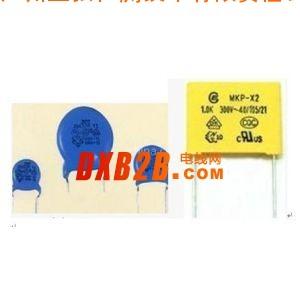 电容器VDE认证,电容器UL认证,电容器CQC认证代理服务