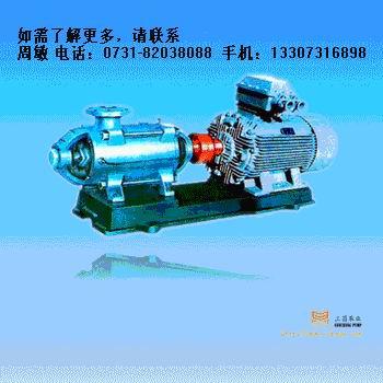 供应DF型多级离心泵/耐腐蚀多级离心泵/不锈钢多级离心泵