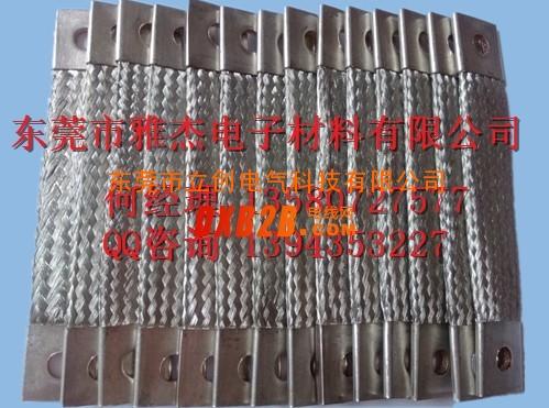 多股铜绞线软连接,大电流铜软连接母线,铜包铝软连接带