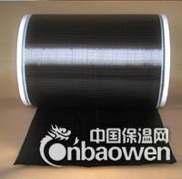 吉林碳纤维布厂家
