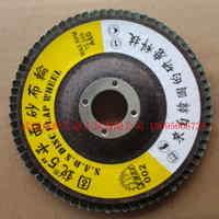 优惠供应固锐平面砂布轮/百叶片/砂布轮