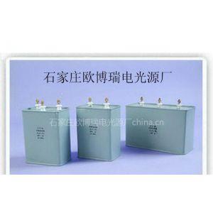 供应UV灯电容器