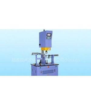 供应旋转熔接机,塑胶熔接机,塑料熔接机