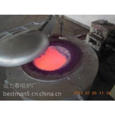 压铸机边电保温炉、铝合金熔化炉、坩埚电熔炉