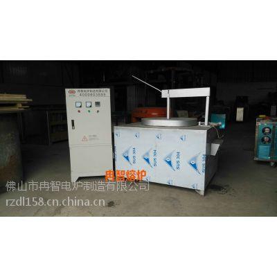 供应厂家生产电磁感应熔铝炉节能熔铝炉