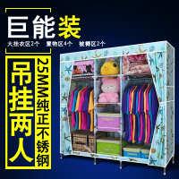不锈钢简易布艺衣柜加固布衣柜钢管加粗涤棉布储物柜收纳柜衣橱