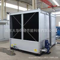 空冷气厂家换热器空冷式可加工定制规格齐全【图】
