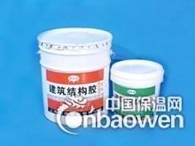 杭州厂家供应碳纤维胶价格/粘贴碳纤维布专用树脂胶A级碳纤维胶