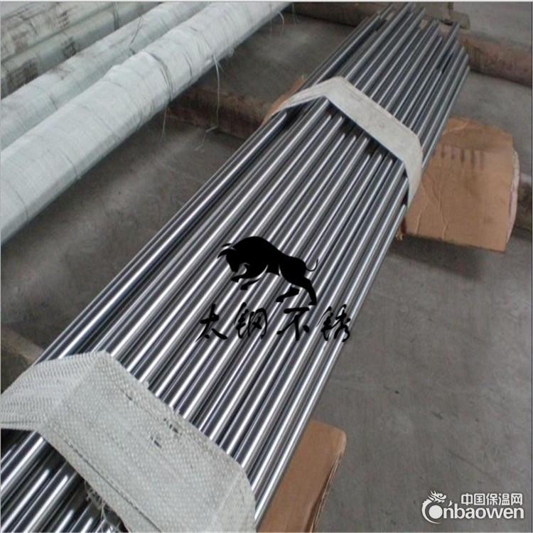 304不锈钢排不锈钢槽钢不锈钢方钢不锈钢扁钢不锈钢排