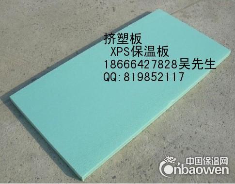 惠州挤塑板厂家/深圳XPS挤塑板/广州xps保温板生产厂家