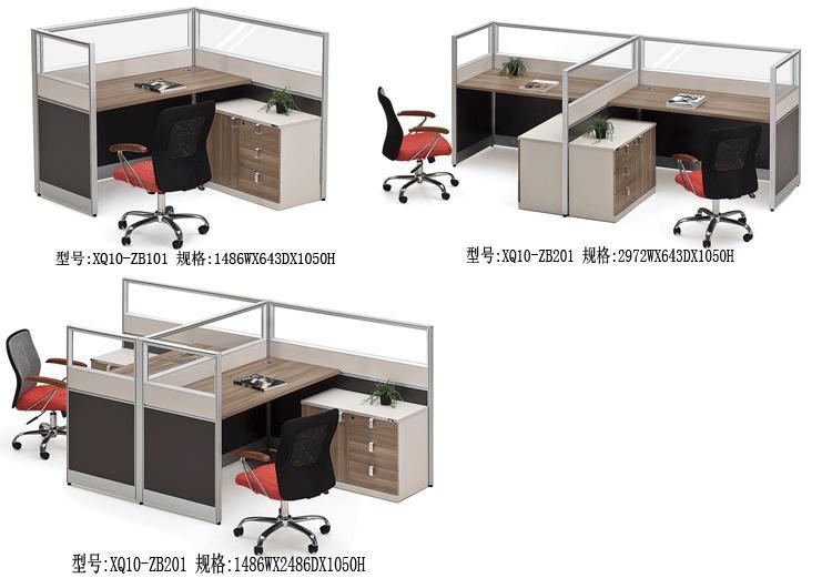 zb401办公桌屏风