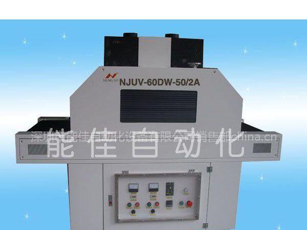 供应深圳薄膜UV机厂家,石岩公明薄膜UV机厂家13923817546