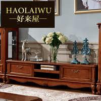 厂家直销特价美式电视柜1.9米客厅电视柜组合实木电视柜组合