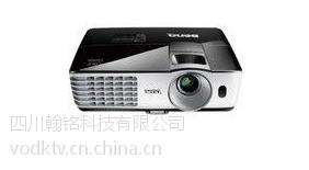 明基MX666支持MHL连接会议无线投影机