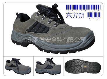 供应高档运动款安全鞋
