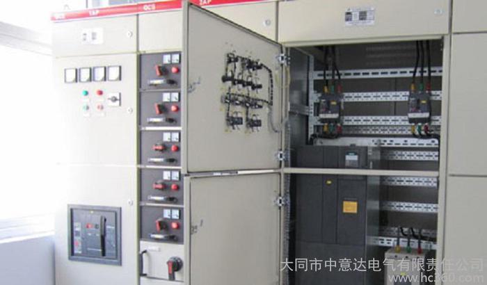 供应电气设备电气设备电气设备