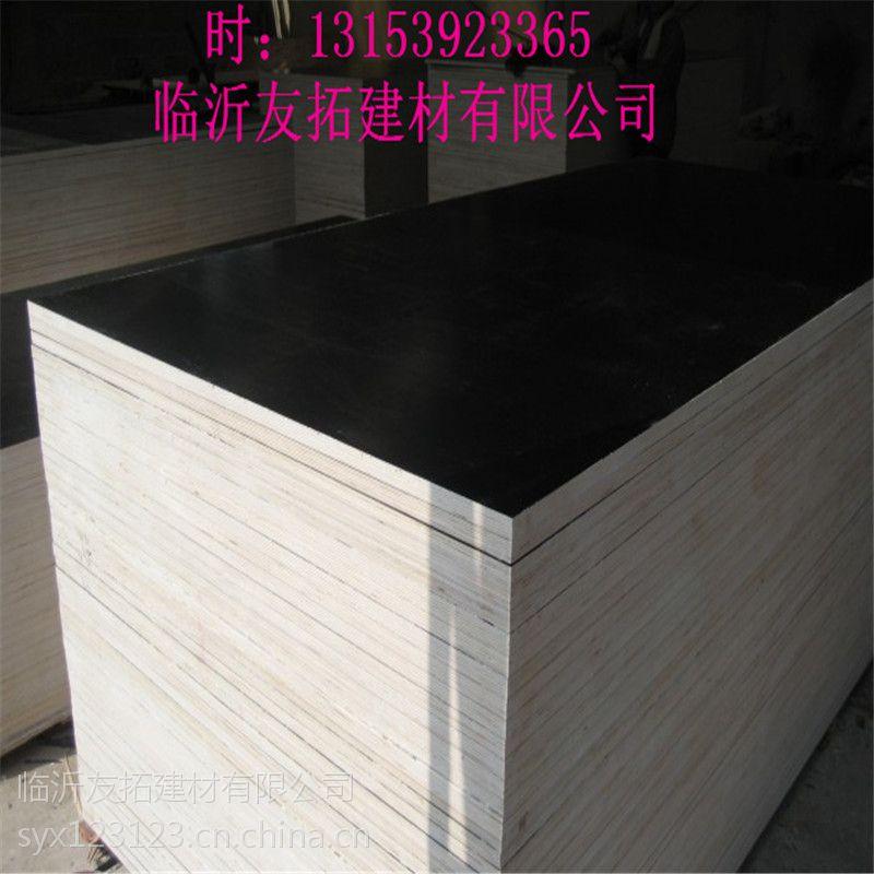 供应11mm一次成型杨木整芯黑膜高档防水建筑覆膜板