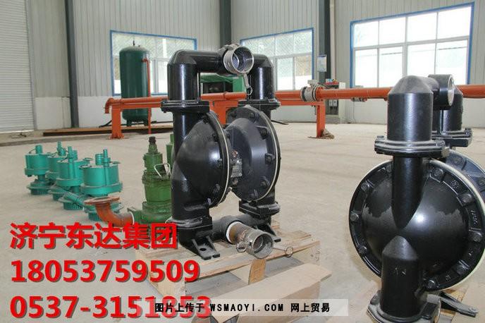 BQG320/0.3气动隔膜泵矿用气动隔膜泵现货特价