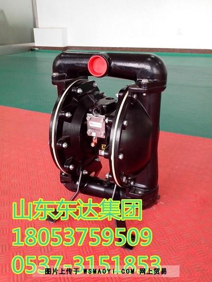 BQG250/0.3气动隔膜泵矿用气动隔膜泵特价批发