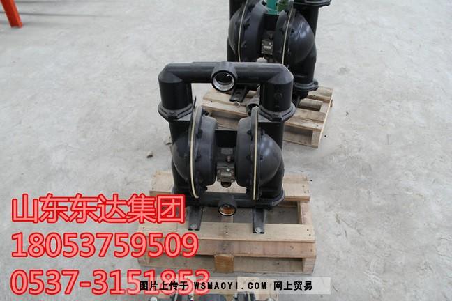 BQG100/0.4气动隔膜泵矿用气动隔膜泵价格实惠