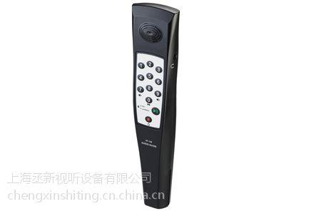 台湾迪思品牌经典款语音自助导览器AT-100旅游景点介绍包邮特惠