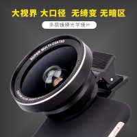 0.6x超广角微距套装手机通用镜头三星S7iphone6s外置拍照摄像头