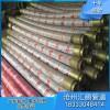 现货供应混凝土布料机胶管 3米高压胶管 打桩机高压胶管