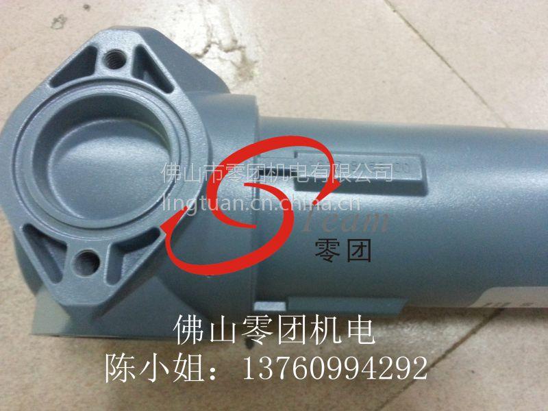 阿特拉斯龙8国际气水分离器总成1613935680螺杆式压缩机水气分离器